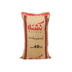 INDIAN SELLA BASMATI 40 KG